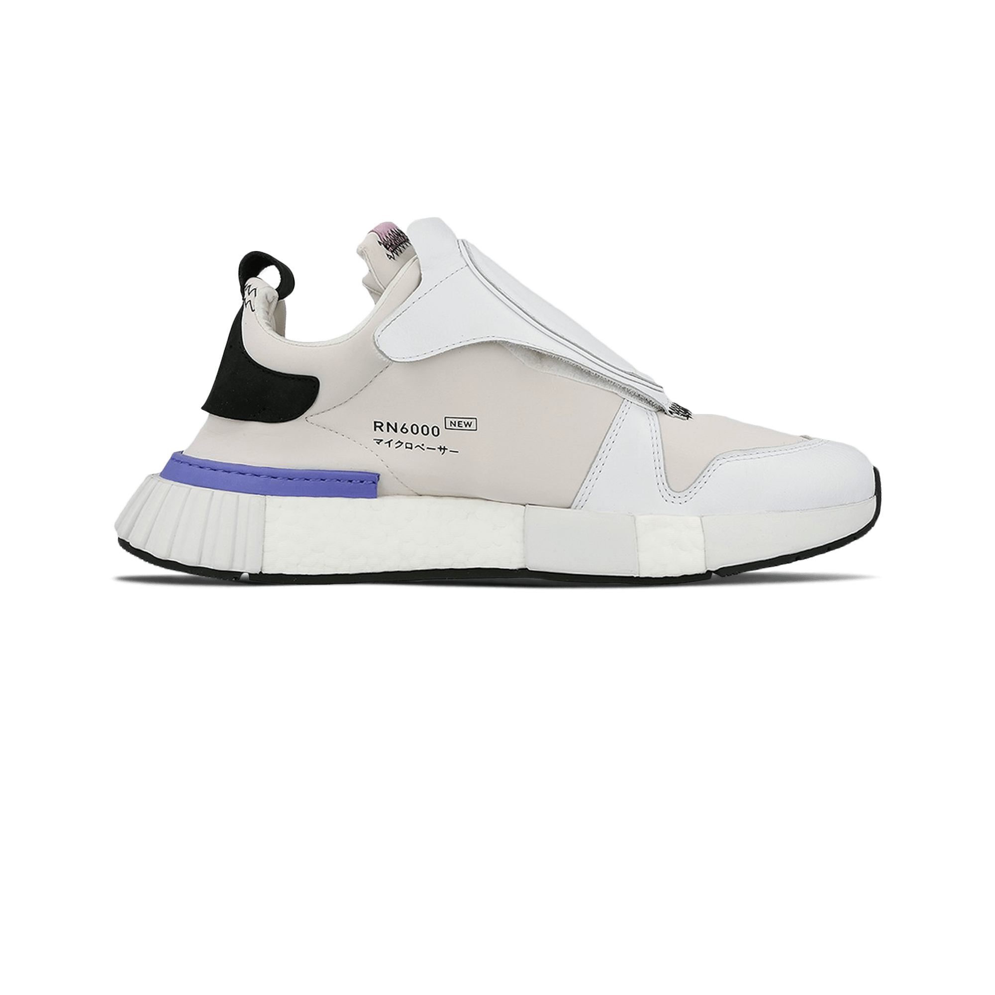 Futurepacer grey one / footwear white / core black